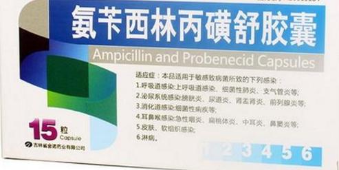 痛风间歇期治疗常用药物机理及其副作用