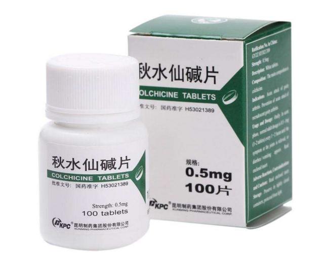 治疗痛风常用的西药与副作用(镇痛类药物)